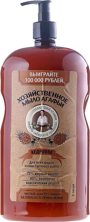 Laundry Cedar Soap - Retsepty Babushki Agafi