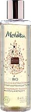Fragrances, Perfumes, Cosmetics Extraordinary Shower Gel - Melvita L'Or Bio