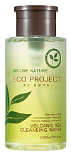 Fragrances, Perfumes, Cosmetics Cleansing Volcanic Ash Water - Secure Nature Eco Project Volcanic Ash Cleansing Water