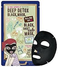 Fragrances, Perfumes, Cosmetics Detox Face Mask - Dewytree Deep Detox Black Sheet Mask