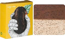 Fragrances, Perfumes, Cosmetics Natural Peppermint Oil & Coffee Soap-Scrub - Uoga Uoga Care for Coffee? Soap