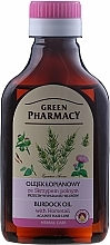Fragrances, Perfumes, Cosmetics Anti Hair Loss Burdock Oil with Horsetail Extract - Green Pharmacy