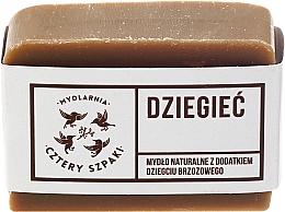 "Fragrances, Perfumes, Cosmetics Soap ""Tar"" - Cztery Szpaki Soap"