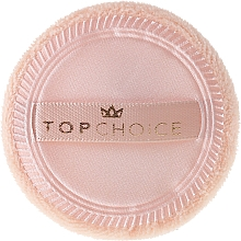Fragrances, Perfumes, Cosmetics Powder Puff, 6494, beige - Top Choice
