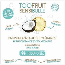"""Fragrances, Perfumes, Cosmetics Soap """"Pineapple and Coconut"""" - TOOFRUIT Sensitive Pineapple Coco Soap"""
