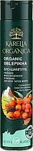 """Fragrances, Perfumes, Cosmetics Deep Repair & Nourishing Bio Shampoo """"Organic Oblepikha"""" - Fratti HB Karelia Organica"""
