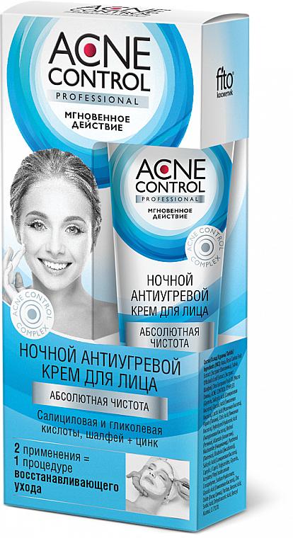 Night Face Cream - Fito Cosmetic Acne Control Professional