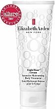 Fragrances, Perfumes, Cosmetics Intensive Moisturizing Cream - Elizabeth Arden Eight Hour Intensive Moisturizing Body Treatment