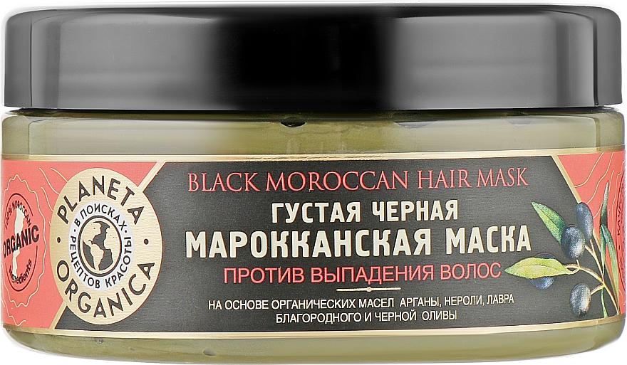 "Anti Hair Loss Mask ""Black Moroccan"" - Planeta Organica Black Moroccan Hair Mask"