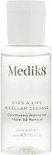 Set - Medik8 The CSA Philosophy Kit Eye Edition (serum/7ml + cr/15ml + serum/7ml + cleanser/30ml) — photo N6