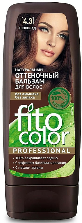Tinted Hair Conditioner - Fito Cosmetics FitoColor Professional (10.1 -Platinum Blonde)