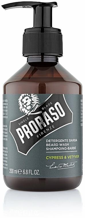 Beard Shampoo - Proraso Cypress & Vetyver Beard Shampoo