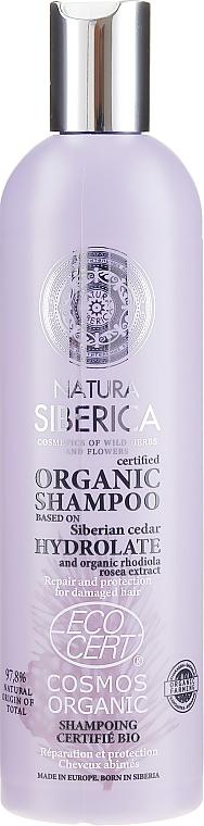 Damaged Hair Shampoo - Natura Siberica Certified Organic Repair & Protection Shampoo