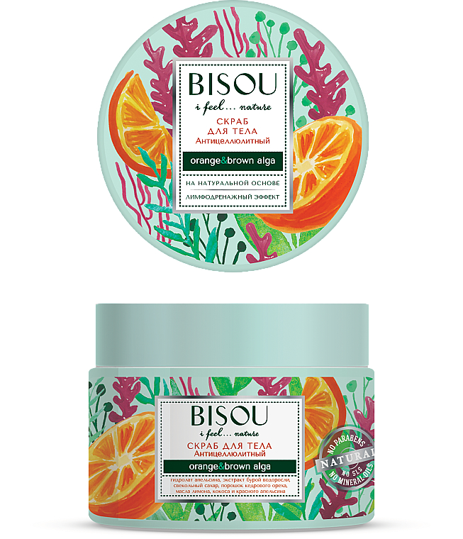 Anti-Cellulite Body Scrub - Bisou I feel... Nature Anti-Cellulite Body Scrub Orange & Brown Algae