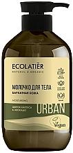 "Fragrances, Perfumes, Cosmetics Body Milk """"Cactus Flower & Avocado"""" - Ecolatier Urban Body Milk"