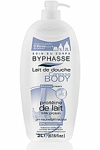 "Fragrances, Perfumes, Cosmetics Shower Cream ""Milk Protein"" - Byphasse Caresse Shower Cream"