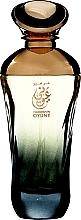 Fragrances, Perfumes, Cosmetics Al Haramain Oyuny Perfumes - Perfume
