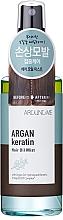 Fragrances, Perfumes, Cosmetics Hair Mist - Welcos Around Me Argan Keratin Hair Oil Mist