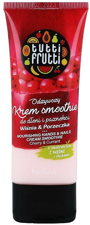 """Hand Cream """"Cherry & Currant"""" - Farmona Tutti Frutti Cream Smoothie"""