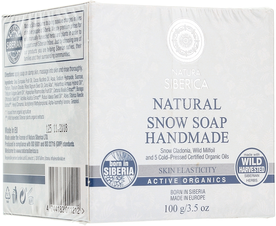 "Handmade Snow Soap ""Skin Elasticity Increase"" - Natura Siberica — photo N1"
