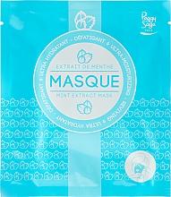 Fragrances, Perfumes, Cosmetics Moisturizing Sheet Mask - Peggy Sage Ultra-moisturizing Mask