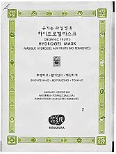 Fragrances, Perfumes, Cosmetics Hydrogel Mask - Whamisa Organic Fruits Hydrogel Mask