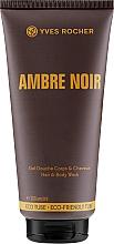 Fragrances, Perfumes, Cosmetics Yves Rocher Ambre Noir - Shower Gel