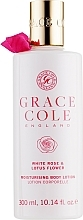 """Fragrances, Perfumes, Cosmetics Body Lotion """"White Rose and Lotus Flower"""" - Grace Cole White Rose & Lotus Flower Body Lotion"""