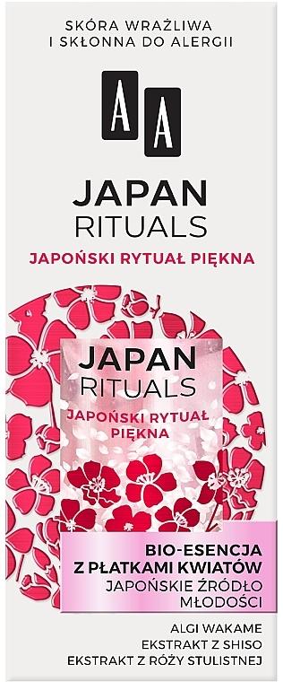 "Bio-Essence with Flower Petals ""Japanese Youth Sourse"" - AA Japan Rituals Bio-Essence"