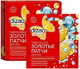 Fragrances, Perfumes, Cosmetics Hydrogel 100% Hyaluronic Acid Gold Eye Patches - Dizao