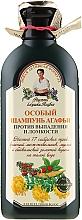 Fragrances, Perfumes, Cosmetics Agafia's Special Anti Hair Loss & Breakage Shampoo - Reczepty Babushki Agafi