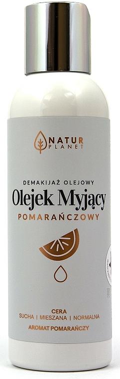 Cleansing Face Oil - Natur Planet Facial Cleansing Oil Orange