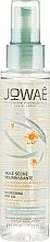 Fragrances, Perfumes, Cosmetics Nourishing Dry Oil - Jowae Nourishing Dry Oil