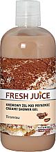 "Fragrances, Perfumes, Cosmetics Shower Cream-Gel ""Tiramisu"" - Fresh Juice Tiramisu Creamy Shower Gel"