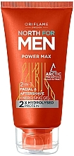 Fragrances, Perfumes, Cosmetics 2-in-1 Shaving Gel - Oriflame North for Men Power Max