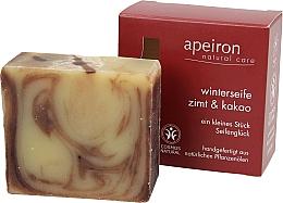 """Fragrances, Perfumes, Cosmetics Natural Soap """"Cinnamon & Cocoa"""" - Apeiron Cinnamon & Cocoa Winter Soap"""