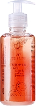 Fragrances, Perfumes, Cosmetics Cocoa & Gold Shower Gel - Hristina Cosmetics Orient Gold Cacao Body Shower Gel