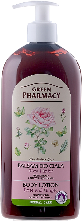 """Body Lotion """"Rose and Ginger"""" - Green Pharmacy"""