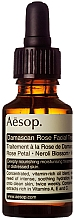 Fragrances, Perfumes, Cosmetics Face Treatment - Aesop Damascan Rose Facial Treatment