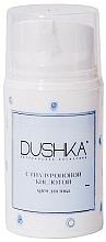 Fragrances, Perfumes, Cosmetics Hyaluronic Acid Face Cream - Dushka