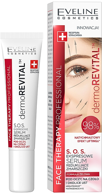 Anti-Wrinkle Face Express-Serum - Eveline Cosmetics Therapy Professional SOS DermoRevital