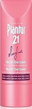Fragrances, Perfumes, Cosmetics Long Hair Balm - Plantur 21 #longhair Nutri Balm