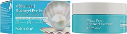 Fragrances, Perfumes, Cosmetics Hydrogel Pearl Patches - FarmStay White Pearl Hydrogel Eye Patch