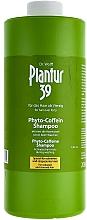 Fragrances, Perfumes, Cosmetics Anti Hair Loss Shampoo for Colored Hair - Plantur Nutri Coffein Shampoo