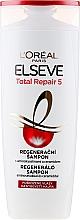 Fragrances, Perfumes, Cosmetics Damaged Hair Shampoo - L'Oreal Paris Elseve Full Repair 5 Shampoo