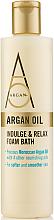 Fragrances, Perfumes, Cosmetics Bath Foam - Argan+ Argan Oil Indulge & Relax Foam Bath