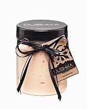 Fragrances, Perfumes, Cosmetics Keratin Hair Mask - Dushka
