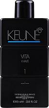 Fragrances, Perfumes, Cosmetics Perm Fluid for Medium Porosity Hair - Keune Vita Wave №1
