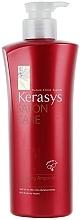 "Fragrances, Perfumes, Cosmetics Conditioner ""Volume"" - KeraSys Hair Clinic Salon Care"