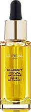 Fragrances, Perfumes, Cosmetics Face Oil for Dry Skin - L'Oreal Paris Nutri Gold Face Oil Dry Skin